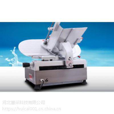 临安全自动切片机 全自动切片机YQR-30哪家专业