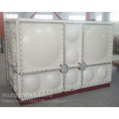 厂家定做楼顶保温玻璃钢水箱/smc模压方形水箱
