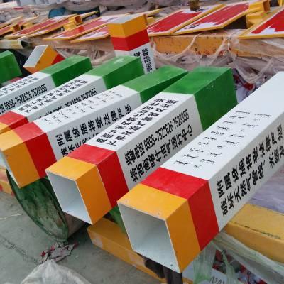 电缆标志桩10*10电缆桩哪里有国家电网标志桩生产厂家
