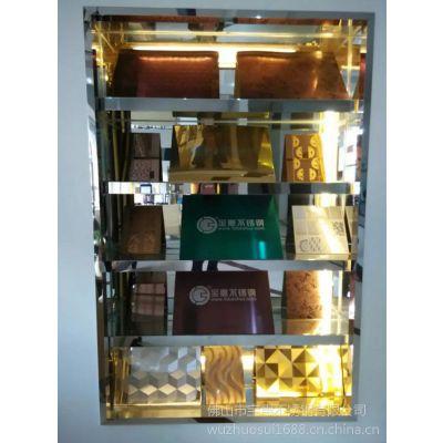 佛山装饰板材品牌厂家 201精磨镜面8K、卷板精磨镜 北海诚德