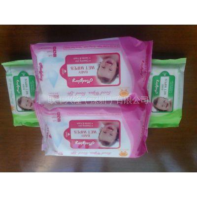 纯棉湿巾oem生产厂家 100片老人护理卫生湿巾代工 婴儿干湿两用巾贴牌