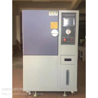 Youzhuo优卓饱和型PCT高压加速老化试验箱