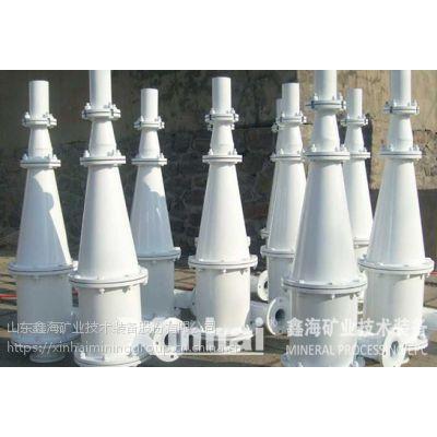 出售鑫海XC II F 660 水力旋流器 价格便宜