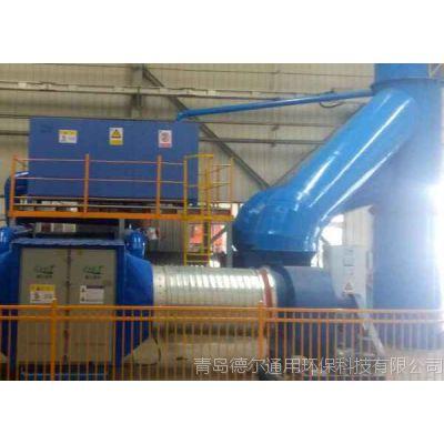 废气治理设备供应商