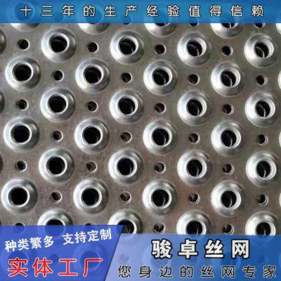 镀锌冲孔板菱型货架多孔网板用途冲孔板