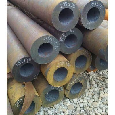 厂家直销30CrMo厚壁无缝钢管 山东聊城钢管下料切割 热轧厚壁管