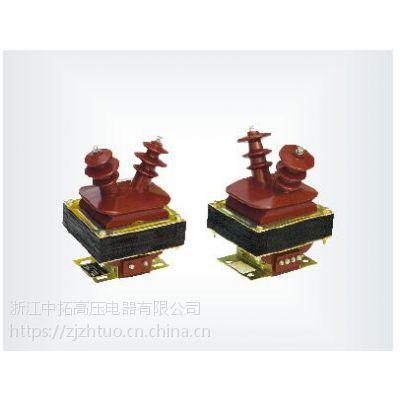 JDZJ电压互感器 高羊角电压互感器 开关柜内用电压互感器