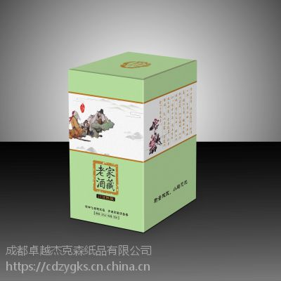 定制折叠纸盒 四川白酒包装盒酒箱设计印刷 保健酒手提袋价格 成都杰克森包装印刷厂