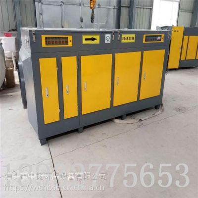 UV光氧废气净化器厂家生产橡胶厂专用光氧催化净化设备工业专用