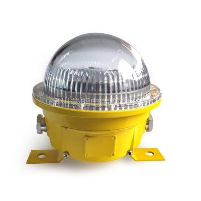 led防爆泛光灯 CSW7151Aled防爆灯