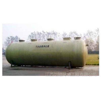 江西玻璃钢净化槽|供应玻璃钢净化槽厂家