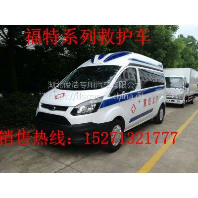 福特新全顺救护车采购,柴油版v362救护车多少钱