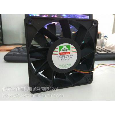 648 protechnic 台湾永立直流 G系列 散热风扇 MGA12012LR-O25
