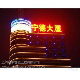 上海闵行区广告牌维修