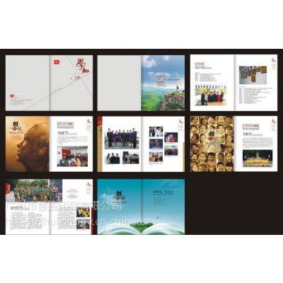 五羊新城宣传单页设计印刷越秀区印刷包装设计印刷厂