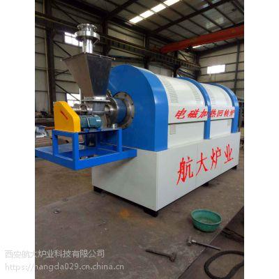 供应航大科技牌电池材料回转炉(镍锰酸锂HD-JX6005)