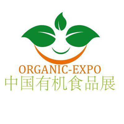 2018年上海8月绿色植物油展会