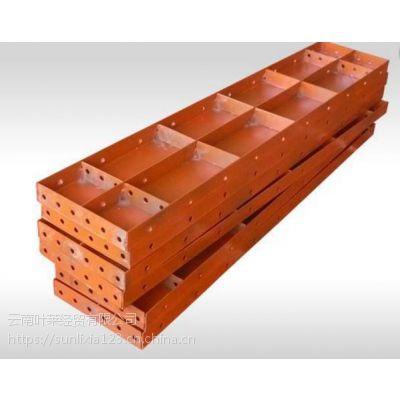 钢模板保山价格#保山钢模板价格13529380318