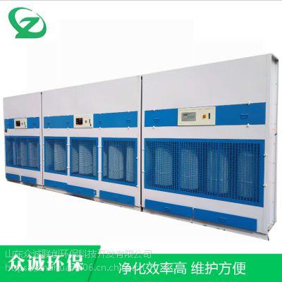 脉冲干式打磨除尘器 打磨除尘柜 山东环保设备厂 15563019183