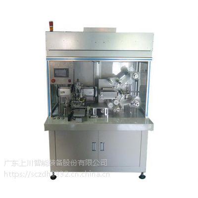 钢化膜自动贴膜机 自动贴膜机 上川智能供应商(在线咨询)