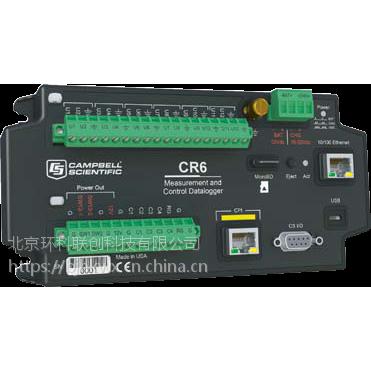 渠道科技 CR6 系列数据采集器