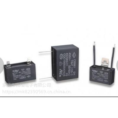 WDC威迪品牌CBB61馬達啟動電容-(SMCB) 10UF/450V
