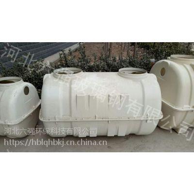 供应通化六强化粪池厂家特惠专业环保厕所用化粪池全玻璃钢材质