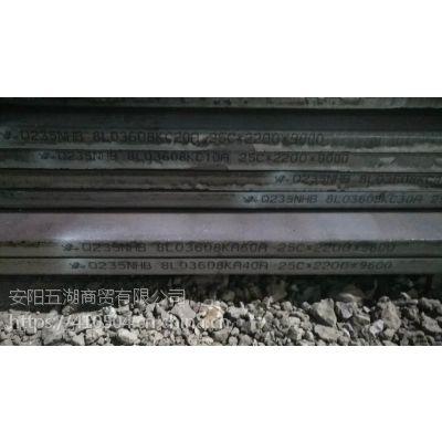长期供应安钢耐候钢