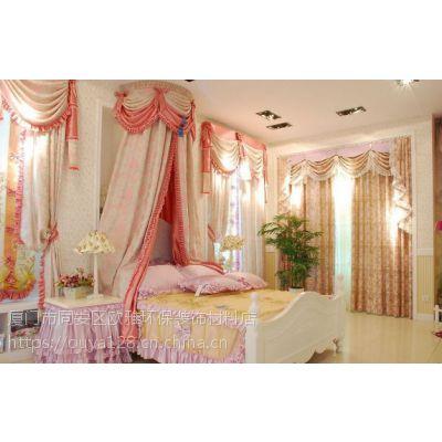 环保现代窗帘 6609遮光布艺 欧式纱帘
