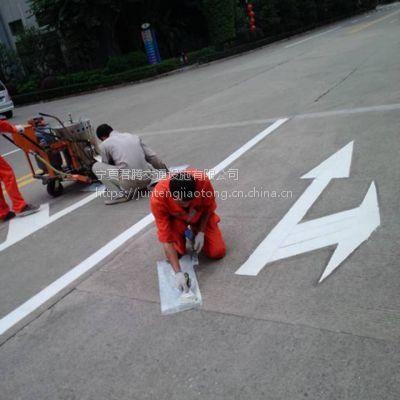 供应甘肃,兰州市、道路划线,标识标牌制作