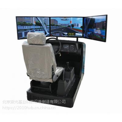 厂家直供三屏汽车驾驶模拟器、模拟训练机