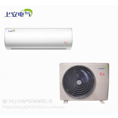 BFKT-3.5Ex广州壁挂式厂家供应化工冷暖防爆空调
