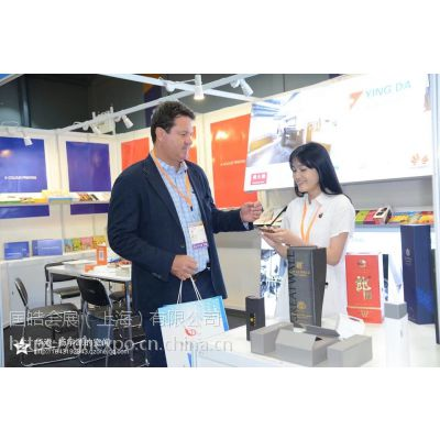 2018第十三届香港国际印刷及包装展