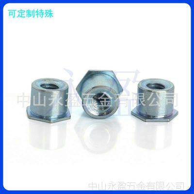中山佛山BSO-3.5M3/镀蓝白锌盲孔压铆螺柱/BSO压铆螺母柱/压铆件