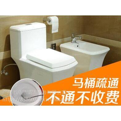广州市荔湾区优价疏通厕所,技术专业