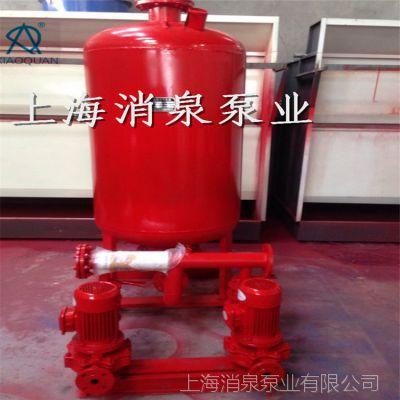 【厂家供应】ZW(L)消防立式增压稳压设备 消防稳压装置 隔膜罐SQL