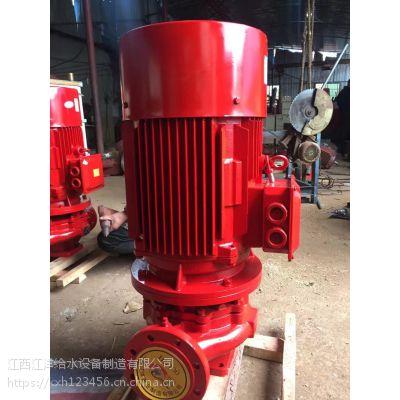 恒压切线泵选型计算XBD40-90-HY卧式多级消防泵图XBD40-100-HY