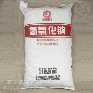 A东莞万江工业氢氧化钠/南城区烧碱片碱/东城区珠碱