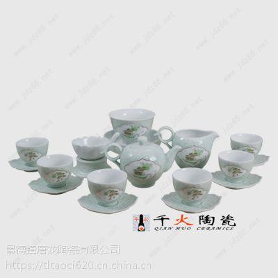 千火陶瓷供应景德镇高档瓷器茶具