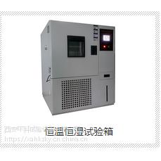 西安环科恒温恒湿试验箱 HS-100