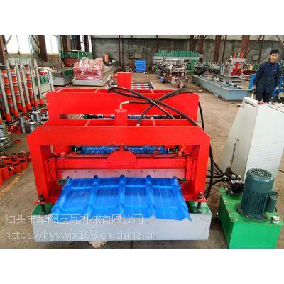 840琉璃瓦压瓦机泊头华阳压瓦机械专业生产