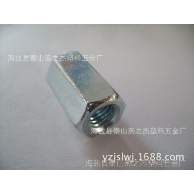 工厂直销DIN6334 专业生产六角 圆形 加长 大小孔焊接螺帽