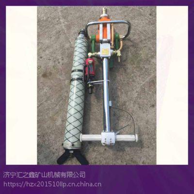 气动锚杆钻机支腿式锚杆钻机MQT锚杆钻机MQT-85/2.0型促销价