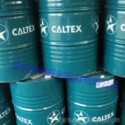 加德士联轴器专用润滑脂 Coupling Grease 1 特制工业润滑锂基脂