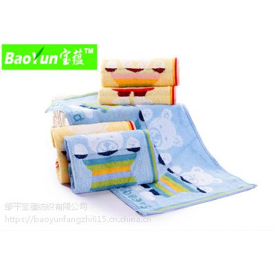 山东厂家直销中国结毛巾儿童小毛巾牵手小熊提花儿童毛巾6033批发一件代发