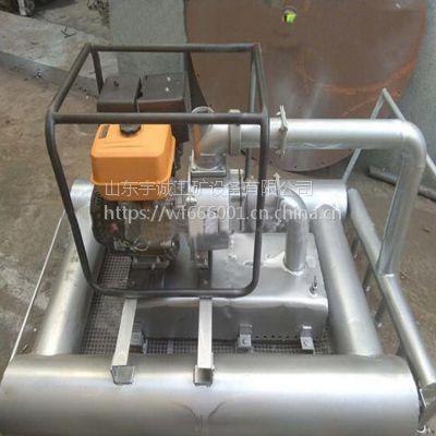 汽油漂浮式自动冲藕机 7.5马力挖藕机