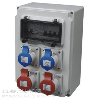 QIXING启星 塑料电源插座箱