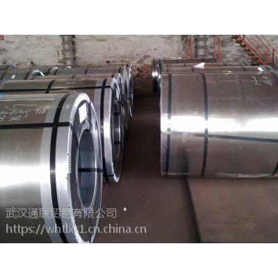 供应武钢硅钢50WW290
