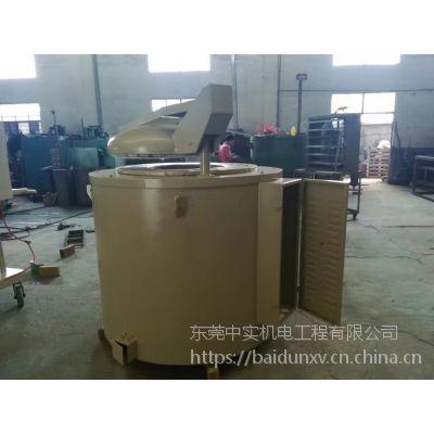 250kg坩埚熔化炉 熔铝炉 电加热熔炉