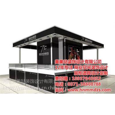 郑州展柜定制|展柜|【美美哒装饰设计】展示柜